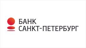 Банк Санкт-Петербург фото