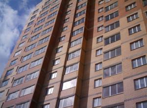 Оценка стоимости квартир фото